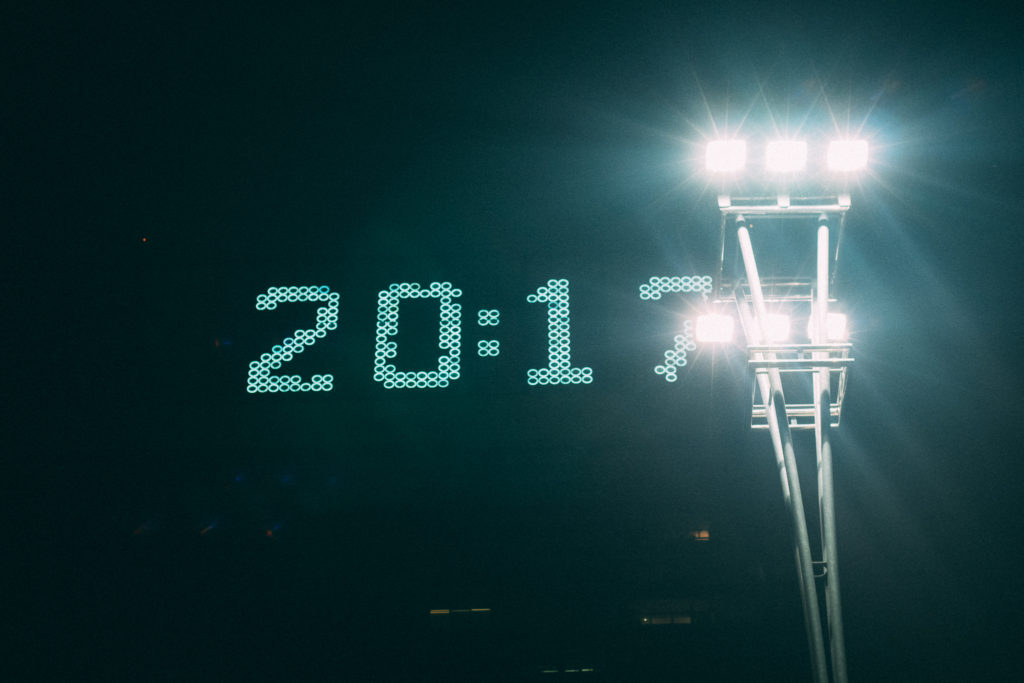 twenty seventeen clock
