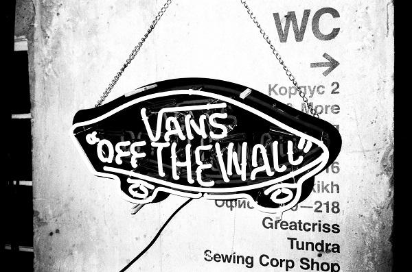vans Archives Skateboard & co.